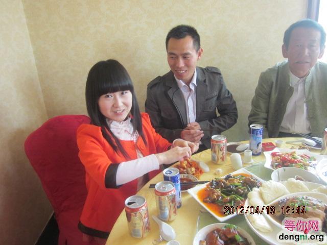 山西新娘嫁给河北新郎,定居北京